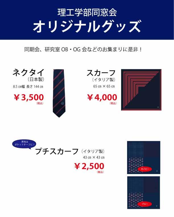 goods_web